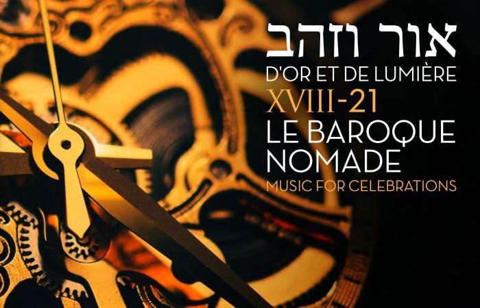 evcd029-cover-baroque-nomade